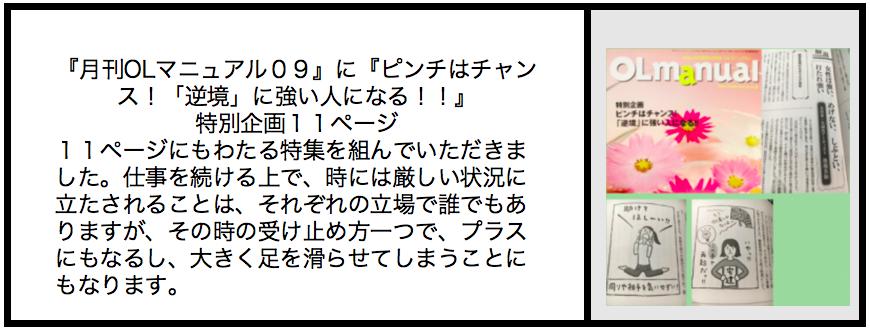 スクリーンショット 2019-04-05 16.28.08