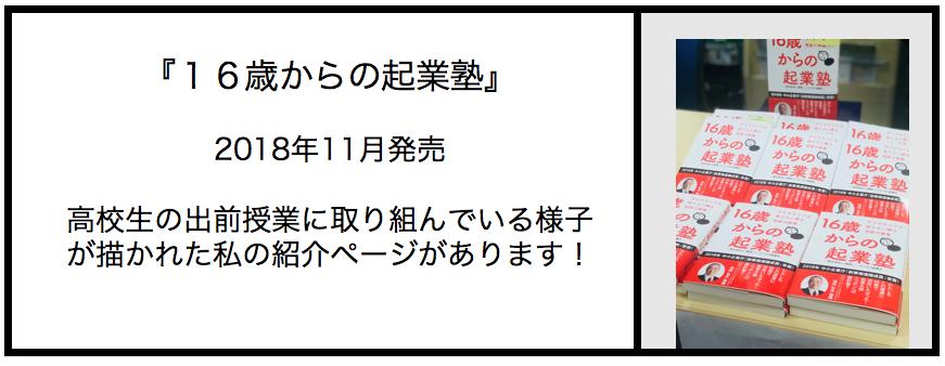 スクリーンショット 2019-04-05 16.28.38