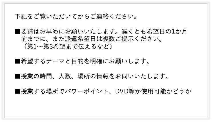 スクリーンショット 2019-04-06 0.25.20