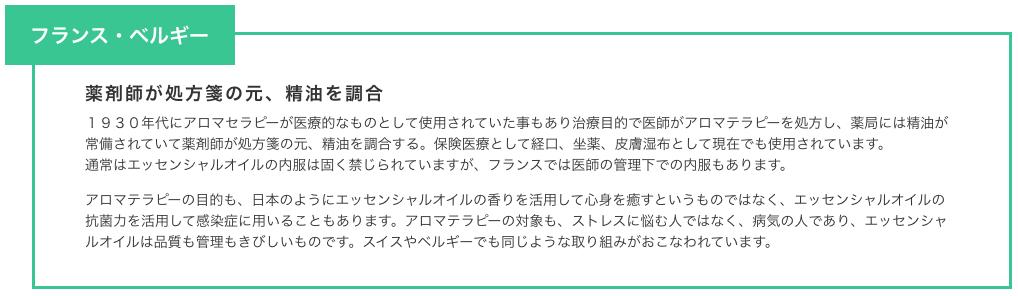 スクリーンショット 2019-05-05 14.34.56