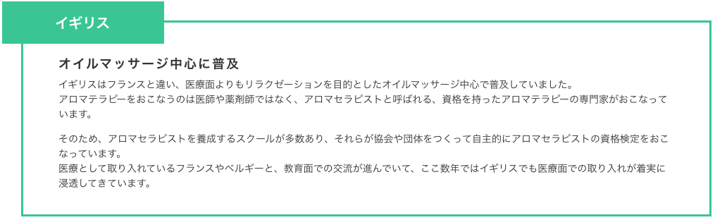 スクリーンショット 2019-05-05 14.35.17