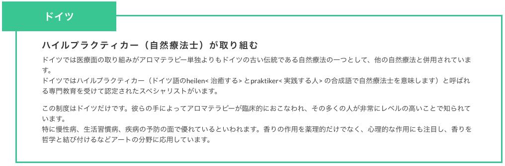 スクリーンショット 2019-05-05 14.35.25