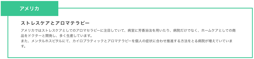 スクリーンショット 2019-05-05 14.35.33