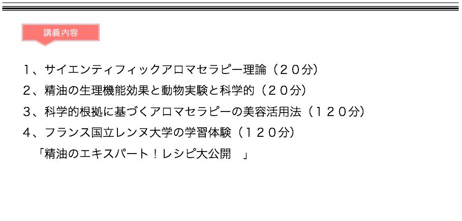 スクリーンショット 2019-08-16 12.06.47